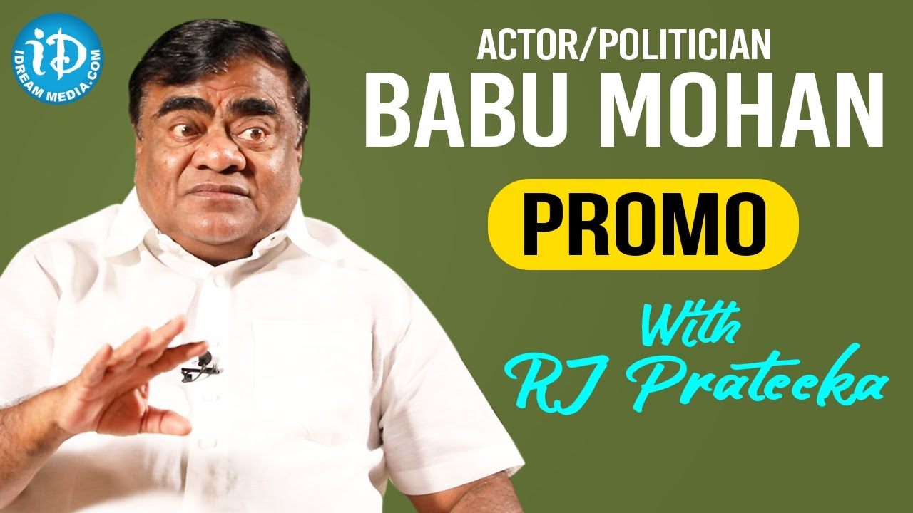 Actor - Politician Babu Mohan Exclusive Interview Promo