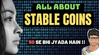 Stable Coins Explained - There are more than 50! - Hindi/Urdu