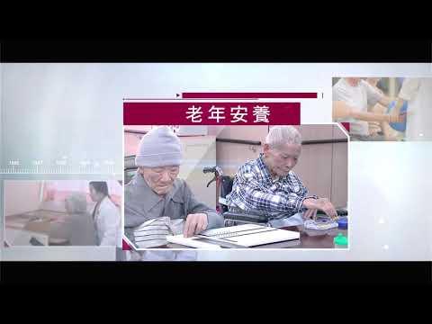 109年縣府簡介影片3分鐘短片 產業篇