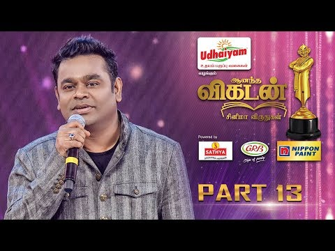 Ananda Vikatan Cinema Awards 2017 -2018 Part 13