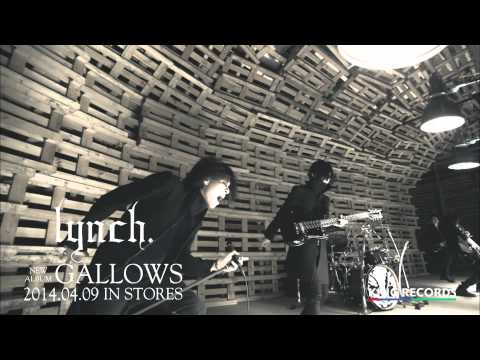 Inferiority complex lynch download youtube