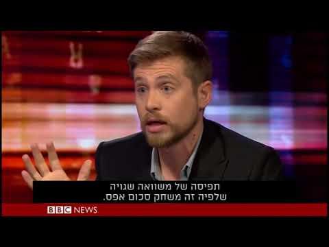 """אבנר גבריהו, מנכ""""ל שוברים שתיקה, בריאיון ל- BBC HARDtalk"""