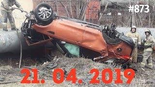 ☭★Подборка Аварий и ДТП/Russia Car Crash Compilation/#873/April 2019/#дтп#авария