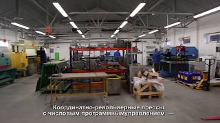 Dieselland, разработка и производство испытательного и ремонтного оборудования для ДТА