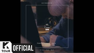 "[Teaser] LEE CHANGSUB(이창섭) _ 1st MINI ALBUM ""Mark"" AUDIO SNIPPET"