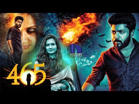 Download 465 Four Six Five Full Movie 2018 Telugu Horror Movies