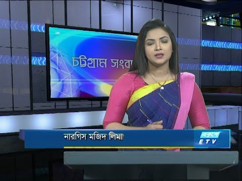 06 Pm News || সন্ধ্যা ৬টার সংবাদ || 25 January 2020 || ETV News