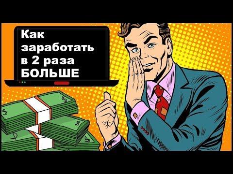 Деньги с киви на биткоин кошелек