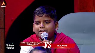 Neeya Naana - Vijay TV Show