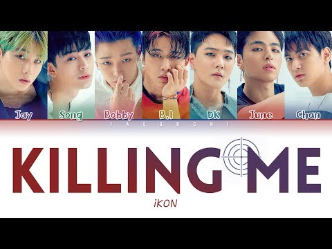 IKON (아이콘) – 'KILLING ME (죽겠다)' LYRICS (Color Coded Eng/Rom/Han/가사) - Jaeguchi