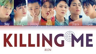 IKON (아이콘) – 'KILLING ME (죽겠다)' LYRICS (Color Coded EngRomHan가사)