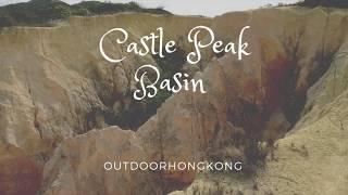 Castle Peak Basin - Tsing Shan basin - HK desert?