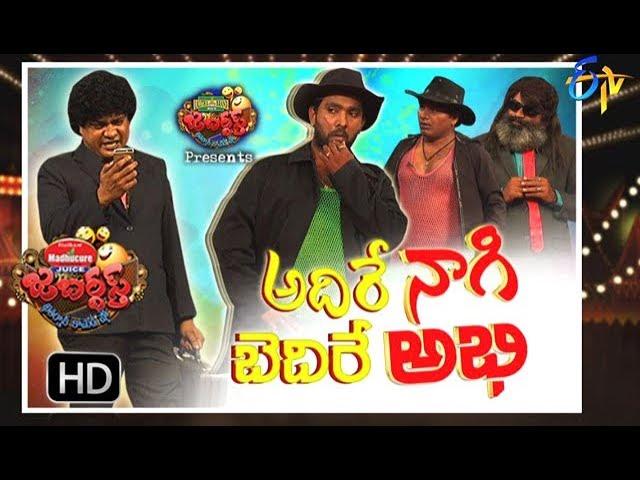 Jabardasth – 21st December 2017 – Full Episode | ETV Telugu | Kiraak RP