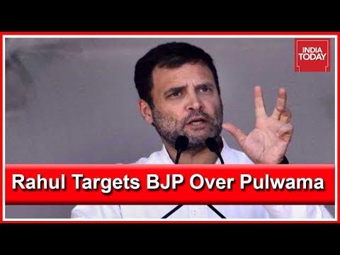 भाजपा ने पुलवामा हमले के सूत्रधार को मुक्त किया: राहुल गांधी ने पुलवामा में मोदी सरकार पर आरोप लगाया