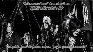 Sub Español The GazettE Dogma Lyrics