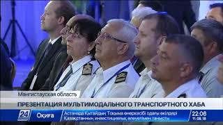 Выпуск новостей 22:00 от 11.08.2018