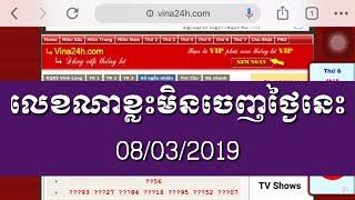 Vina24h vina24 24 09 2018 - Free video search site
