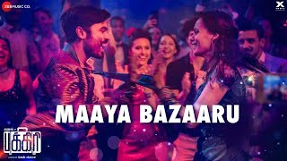 Maaya Bazaaru - Pakkiri | Dhanush | Benny Dayal & Nikhita Gandhi | Amit Trivedi
