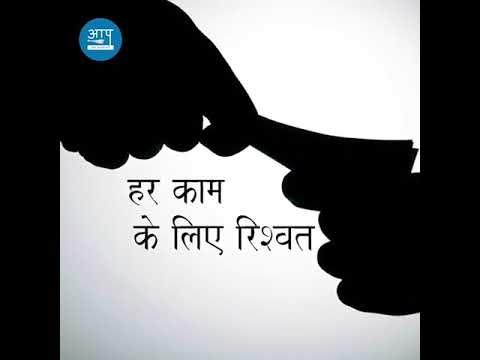 भाजपा कहती है #सरकार सरकार में फर्क है.. ये देखिये फर्क ! (2)