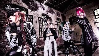 RidesInReVellion-紫煙Shienromaji&engsub