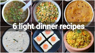 6 light healthy dinner ideas | light dinner recipes for weight loss | diet recipes lose weight