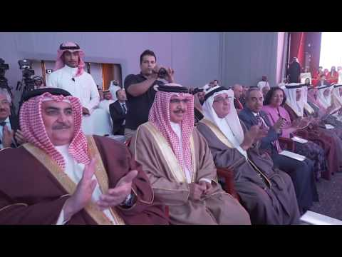 """The National Plan to Promote the Spirit of Belonging to the Nation """"Bahrainouna"""" 29/03/2020"""