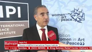 Women in Art for Peace - Bahrain 7pm News