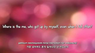 Luna & Krystal- 어렵고도 쉬운 (Hard But Easy) lyrics [Eng. | Rom. | Han.]