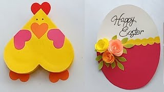 Two Easy Easter Cards to Make//How to Make - Easter Egg Basket Spring Card - Step by Step