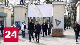 Облитый фекалиями в Одессе Мустафа Найем уверен, что он на правильном пути - Россия 24
