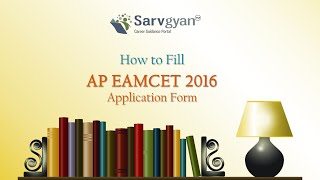 AP EAMCET 2016 Application Form | How to Fill Guide