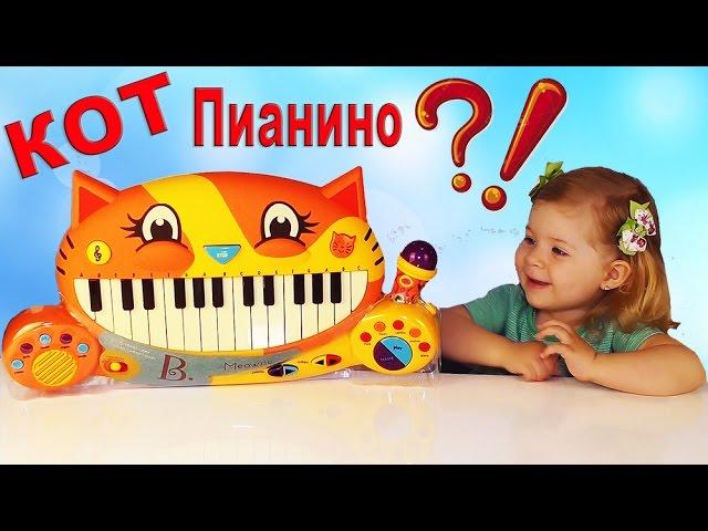 Музична Іграшка - Котофон