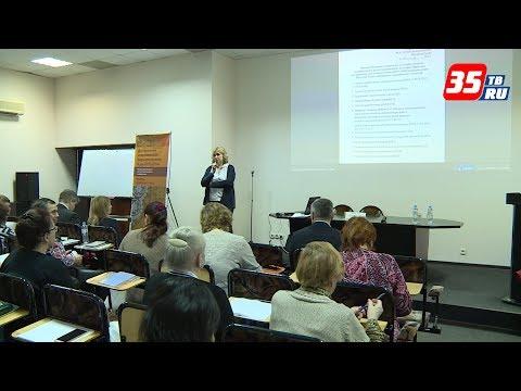 Современные методы лечения больных сахарным диабетом обсудили в Вологде