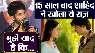 Shahid Kapoor's throwback intarview: He shares THIS about Jab We Met | FilmiBeat