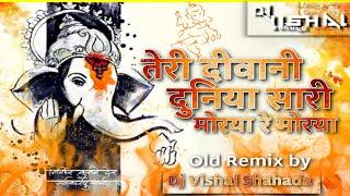 Teri deewani duniya sari | lord ganesh song | dj   - YouTube