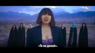 Зере - Кыз (русские субтитры)