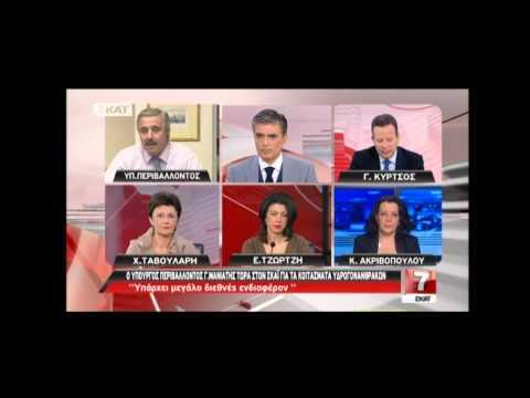 Μανιάτης: Ξεκινάνε τα γεωτρύπανα σε Πατραϊκό (Κεφαλονιά), Κατάκολο, Ιωάννινα