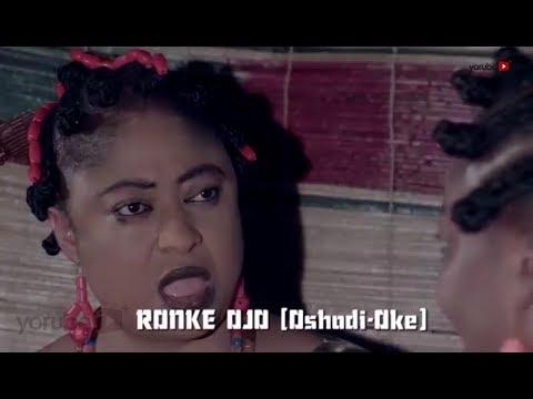 Osun Sengese Yoruba Movie Showing This Xmas On Yorubaplus