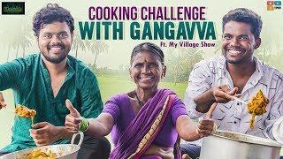 Chicken Cooking With Gangavva || Ft. My Village Show || Kaasko