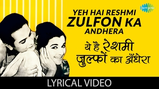 Yeh Hai Reshmi Zulfon Ka with lyrics | ये   - YouTube