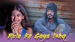 Rula Ke Gaya Ishq   Heart touching Climax   Kapil & Krisha