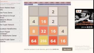 Как зарабатывать до 80 долларов на игре 2048