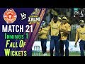 watch Islamabad United Fall Of Wickets |Peshawar Zalmi Vs Islamabad United| Match 21| 9 Mar | HBL PSL 2018
