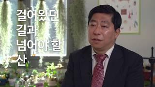 부산경제진흥원 우수 멘토 한상하