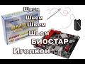 Прошивка BIOS BIOSTAR H61MGV3 Ver.7.5