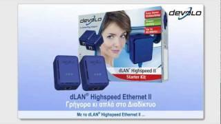 devolo dLAN® Highspeed Ethernet 2 (ελληνικά)