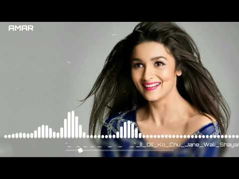 #2019 best  mobile ringtone    tum mere ho    new hindi  ringtone mp3 music ringtone bollywood