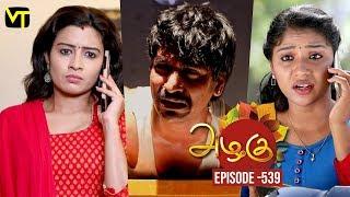 Azhagu - Tamil Serial | அழகு | Episode 539 | Sun TV Serials | 27 Aug 2019 | Revathy | VisionTime