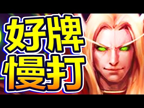 Sowhan英雄戰場8000+之假髮貓掌加持吃雞!!?