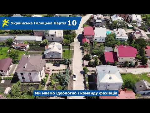 Над Левом: вул. Козацька, Табірна